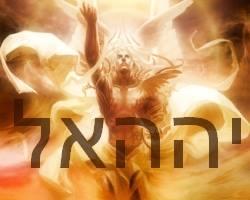 Yahoel - Bóg Wyższy Cel znany jako Jah-Hel