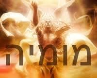 Mevamayah – Mumiah – 16 – 20 marzec
